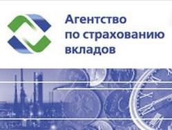 Иллюстрация: asv.org.ru
