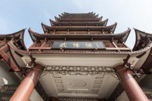 wulingyuan-1529632_1280