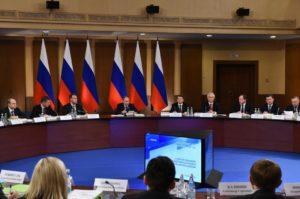 Владимир Путин провел в Ярославле заседание президиума Госсовета РФ. Фото: yarregion.ru