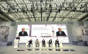 Международная конференция «Вперёд в будущее: роль и место России». Фото: kremlin.ru