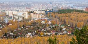 Панорама Красноярска. © Шичкина Антонина / Фотобанк Лори