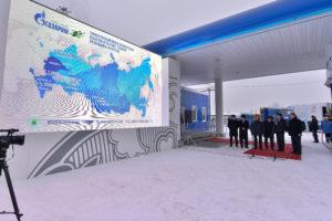 Рустам Минниханов принял участие в запуске шести новых АГНКС сети «Газпром». Фото: prav.tatarstan.ru