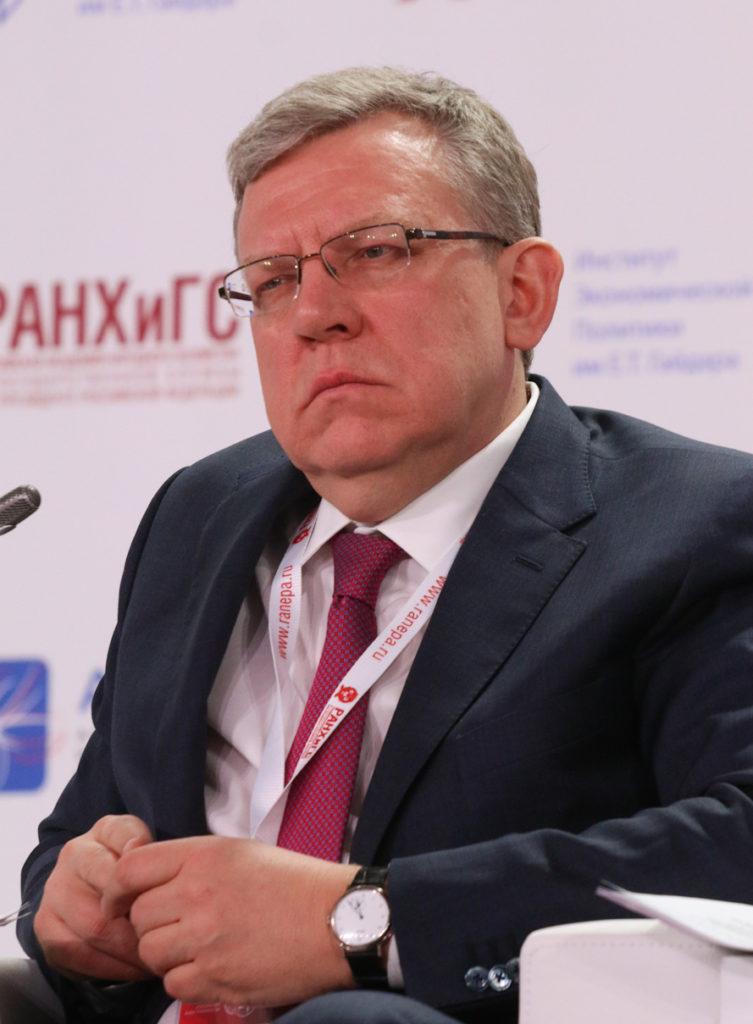 Алексей Кудрин, председатель Совета Центра стратегических разработок. Фото: А. Струнин